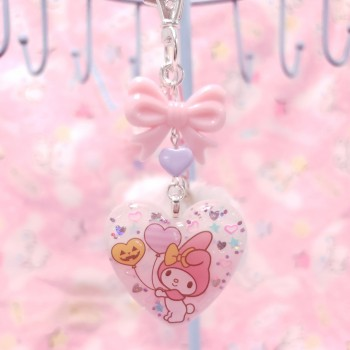 "Spooky Melody Mini Fur Charm ""E"""