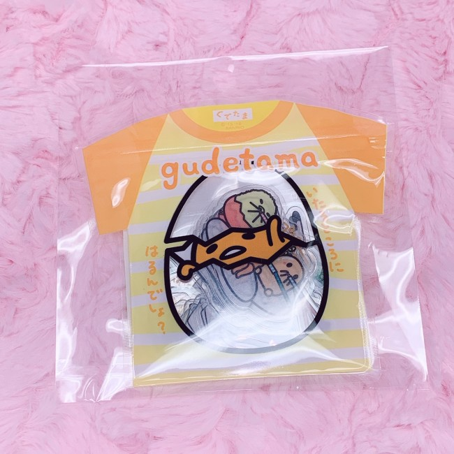 Gudetama Summer Stickers (T-shirt Design)