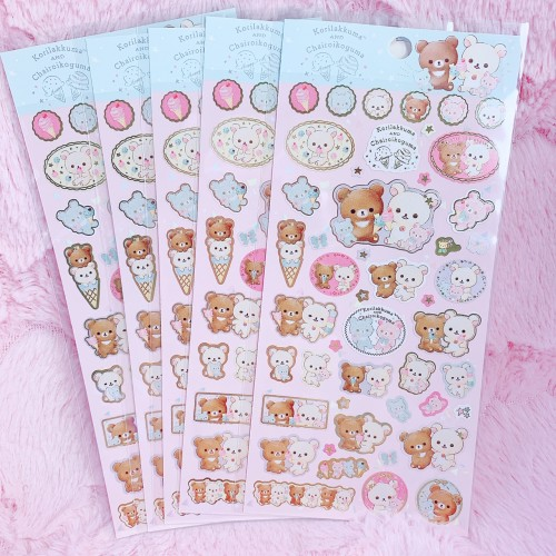 Korilakkuma and Kogumachan Ice Cream Sticker Sheet (Pink)