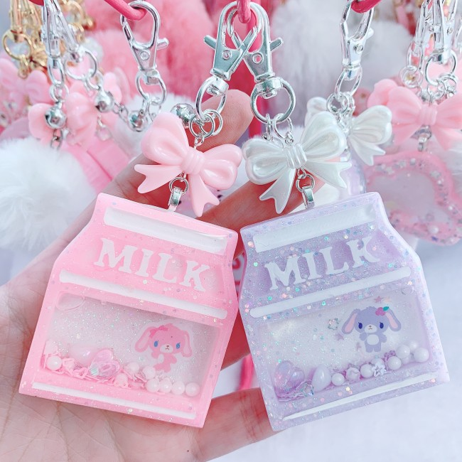 Milk Shaker Keychain (PINK or PURPLE)
