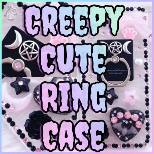 Creepy Cute Ring Phone Case