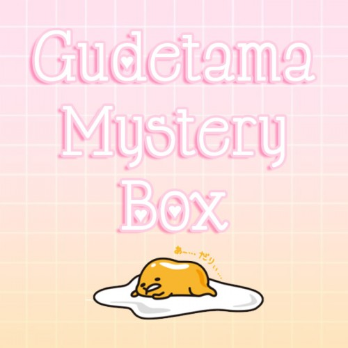 Gudetama - Made to Order Phone Case