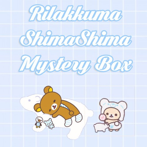 Rilakkuma Shima Shima - Made to Order Phone Case