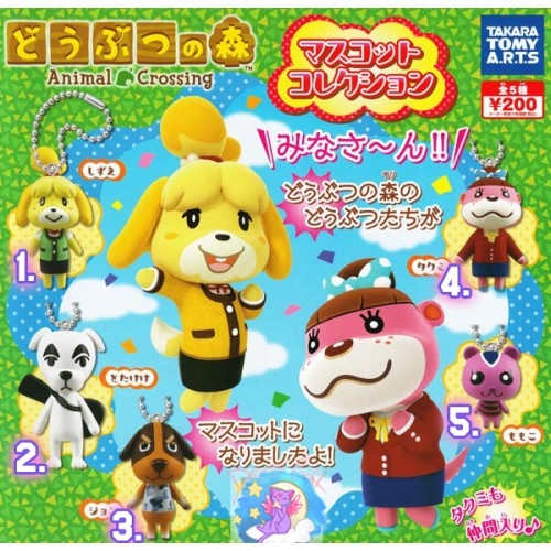 Animal Crossing Mini Figure